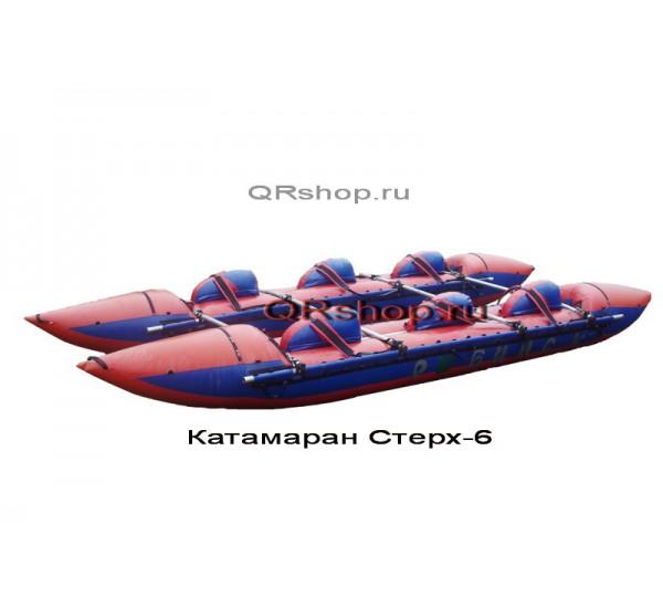 Катамаран Стерх-6